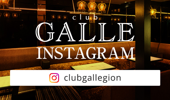 club GALLE INSTAGRAM ID:clubgallegion